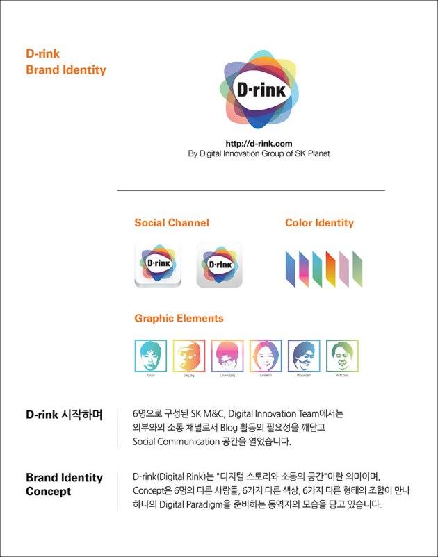 D-rink-Brand-Identity