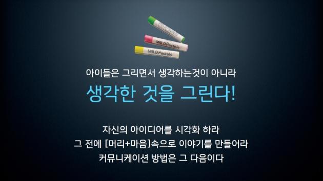 InfoGraphics_Artcoon_v3.022