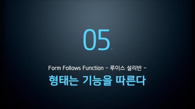 InfoGraphics_Artcoon_v3.050