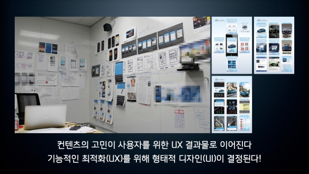 InfoGraphics_Artcoon_v3.057